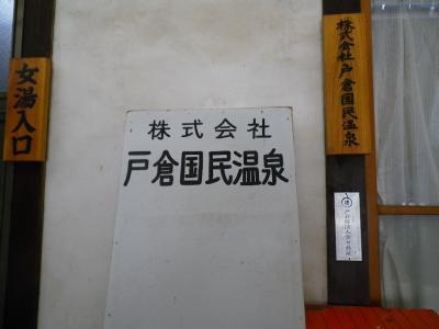 IMGP3491.jpg
