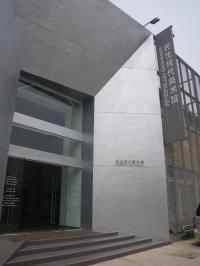民生現代美術館入口