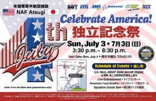 2011.07.03(日)米海軍厚木航空施設 独立記念祭