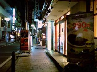 松屋 新カレー1