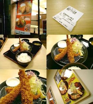 松乃家海老フライ定食3