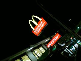 マクドナルド2011.06.03(金)~期間限定アイコンチキン イタリアンハーブとマックシェイク ヨーグルト味1