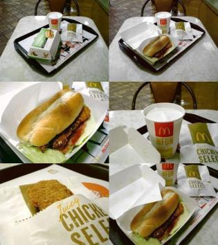 マクドナルド2011.06.03(金)~期間限定アイコンチキン イタリアンハーブとマックシェイク ヨーグルト味3