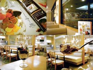 不二家レストラン、チョコレートづくしのLOOKパフェ3