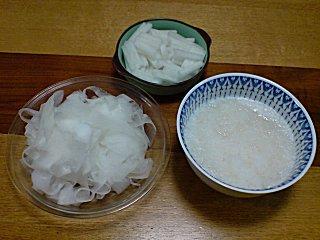 091220_daikon02.jpg
