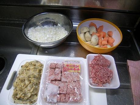 海鮮カレーの材料(シロアリ防除施工士の特性カレー)