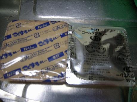 海鮮カレー使用ルー(やまちゃんの防除士特製カレー)