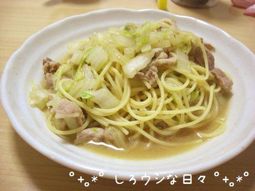 CIMG4814-blog.jpg