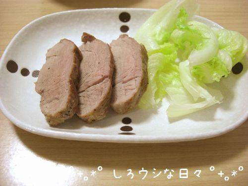 CIMG4822-blog.jpg