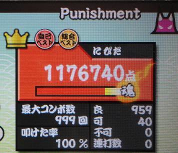 太鼓の達人ぽたDX Punishment 117,6万 自己ベ
