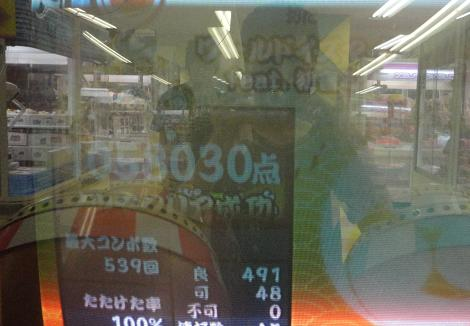 ワイルドイズマイン 2011 8月30日記録