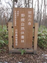 gate_20091209001815.jpg