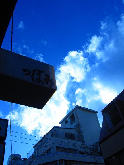 空 004