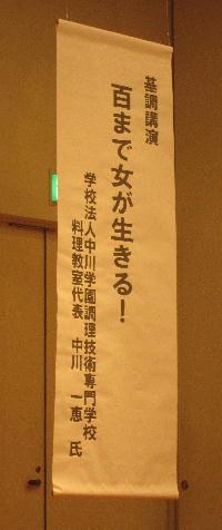 36_20101017100955.jpg