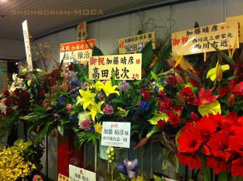花の贈り主が・・・