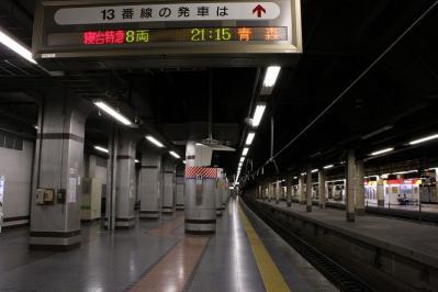 002_20110927164303.jpg