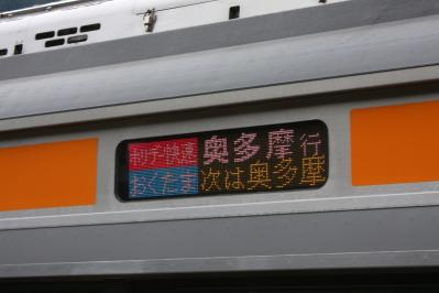 036_20111023205200.jpg