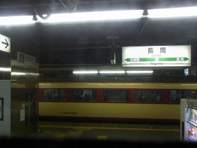 561_20110927164817.jpg