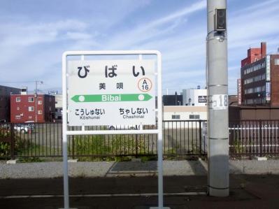 876_20110927211342.jpg