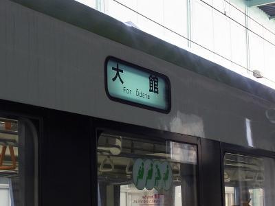 891.jpg