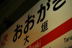 IMG_2729.jpg