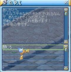 2010-1-03プレチ君