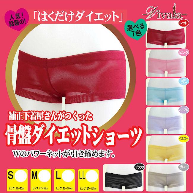 kotuban-shorts-package.jpg