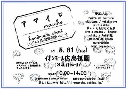 11-5-31-web.jpg