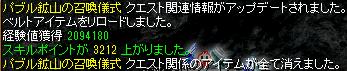 meteo1-2.png