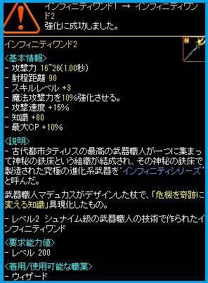 meteo1-4.png