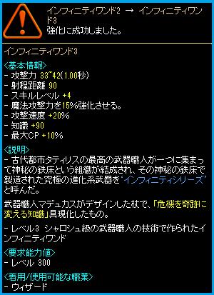 meteo1-5.png