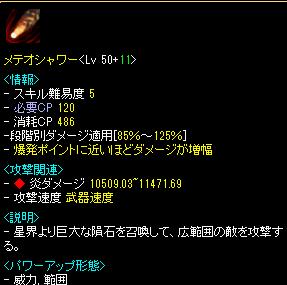 meteo1-9.png