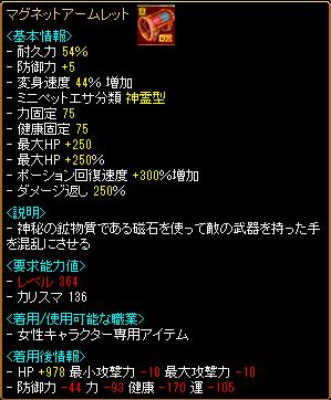 rieki2.png