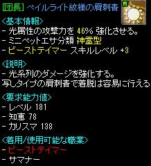 rieki3.png