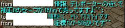 rieki5.png