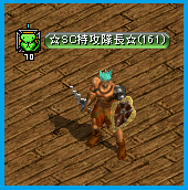 sc-1.png
