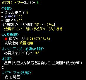 zero5.png