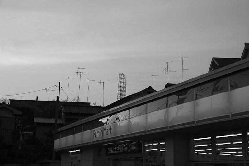4_Empty_Sky110323.jpg