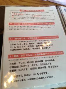 蜀咏悄 5 (5)