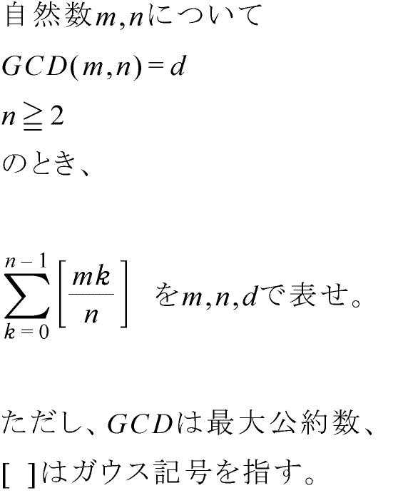 gcdmnd2.png