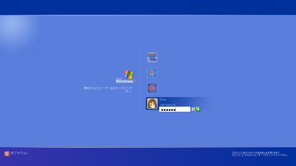 yuidesktop.png