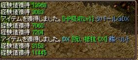 DXOP.jpg