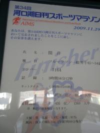闕牙刈荳ュ螟ョ險コ逋よ園_011_convert_20100124193400