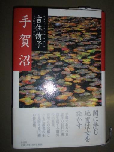 謇玖ウ�豐シ+003_convert_20100525075101