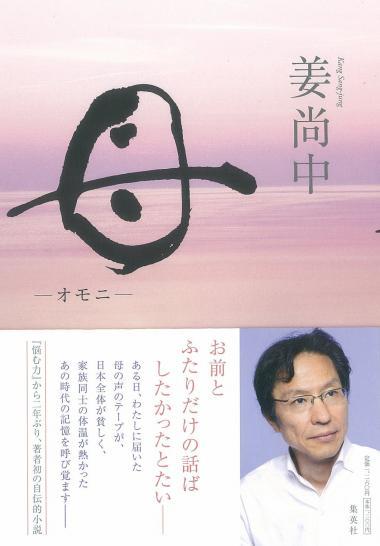 繧ェ繝「繝具シ亥クッ縺ゅj・雲convert_20100526192230