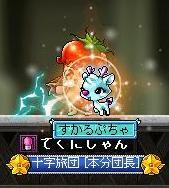 感動..w
