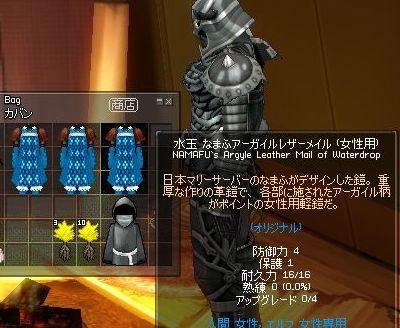 20110516-5.jpg