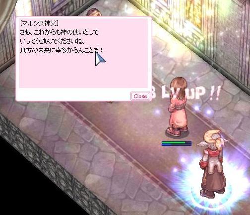 2009,11,9転生アコ