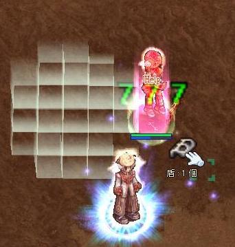 2009,11,9狭間盾