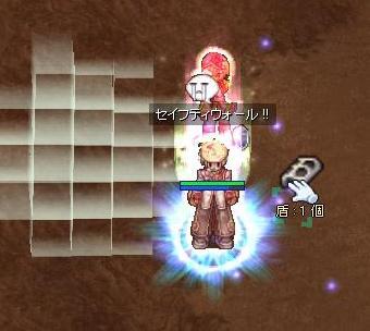 2009,11,9狭間盾2